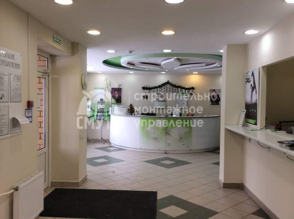 Офис гербалайф в тюмени
